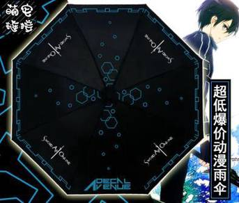 Sword art online sao umbrella black