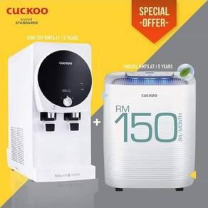 Water Filter CUCKOO Purifier Kuala Kubu Baru 4Q25