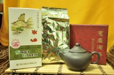 Chinese Tea SHUI HSIEN