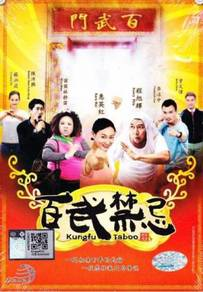 DVD Singapore Movie Kungfu Taboo (Malay sub)