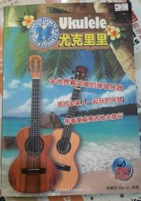 24课 ukulele book