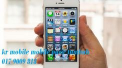 Iphone 5 16gb srorage