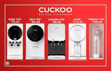 Water Filter CUCKOO Purifier Slim River 74DQ