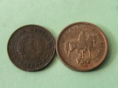 Bulgaria 1 Stotinka 1962 & 2000 (Kod : BU 004)