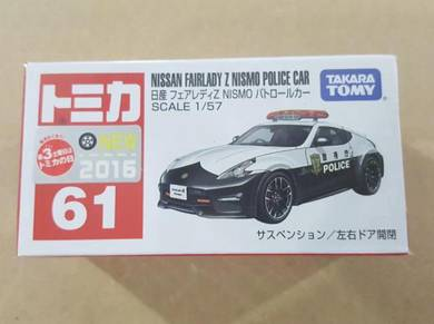 Tomica No 61 Nissan Fairlady Z Nismo Police Car