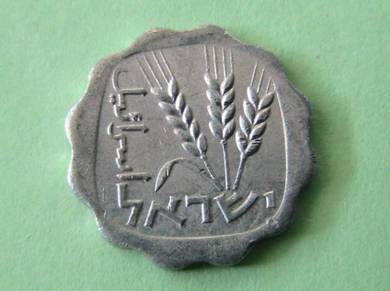 1 Aluminium Agora Israel