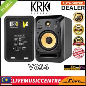 KRK V8S4 8 Inch Studio Monitor Speaker - Each