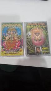 Kaset Indian Deepavali Lagu (Deepavali Cassette)