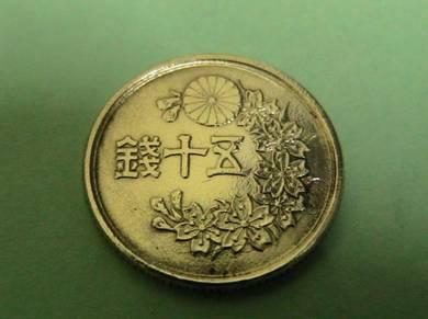 50 Sen Japan Showa 23 year (1948)