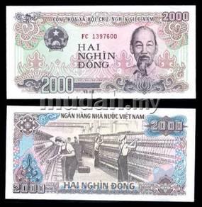 Vietnam banknote 2000 dong unc