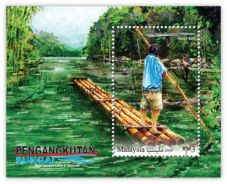 Miniature Sheet River Transportation Sarawak 2016