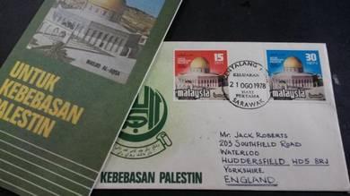 FDC Kebebasan PALESTIN 1978 No 2510