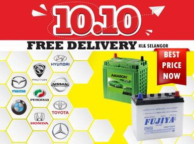Amaron car battery delivery service