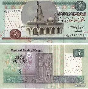 EGYPT 5 POUNDS 2011 P NEW unc
