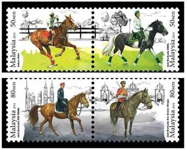 Mint Stamp Horse Malaysia 2014