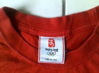 Olympic beijing 2008 vintage