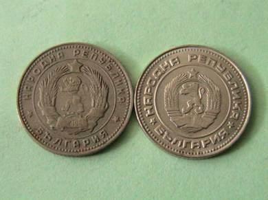 Bulgaria 10 Stotinki 1962 & 1974 (Kod : BU 003)