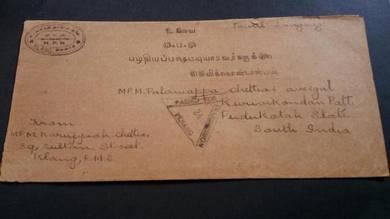 Cover CENSOR KLANG India 1940 No 3523