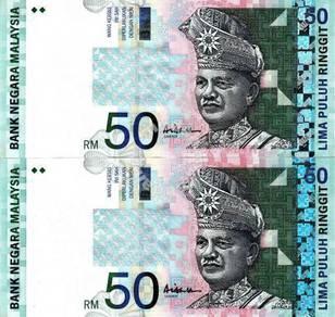 Banknote RM50 - Ali Abul Hassan (2 prefixes) (UNC)