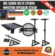 HIS Audio HA78 Monitor Speaker Stand