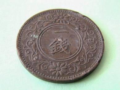 1 Sen Japan Showa year 6 (1933)