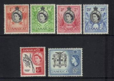 Jamaica qeii 1956-1958 defins 6 mh values bl482