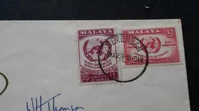 FDC Ecafe Malaya 1958 No 2500