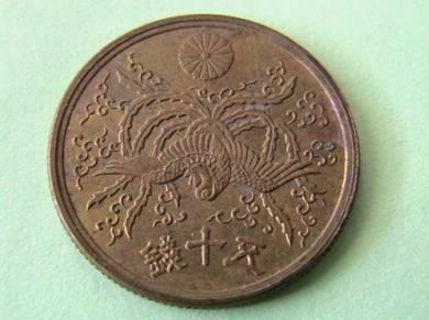 50 Sen Japan Showa year 21 (1946)