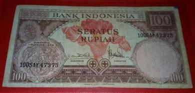 100 Rupiah Indonesia 1959 100SAY47373