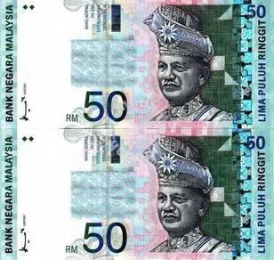Banknote RM50 - Ahmad Don (R/N) (UNC)