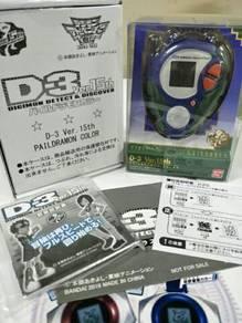 Digimon Digivice D3ver15Anniversary BIB