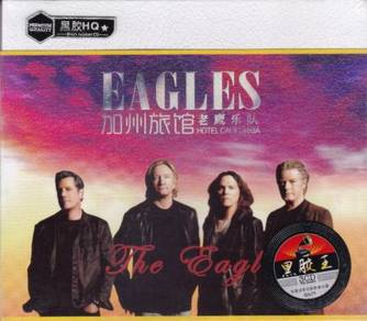IMPORTED CD Eagles Hotel California Greatest Hits