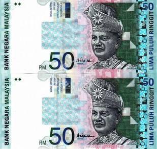 Banknote RM50 - Ali Abul Hassan (R/N) (UNC)