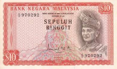 Banknote RM10 - Ismail Md. Ali (UNC)