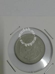 (CN 0090) 2006 Thailand 2 Baths Coin