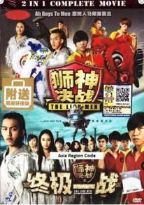 DVD Singapore Movie The Lion Men Movie 2 In 1 Coll