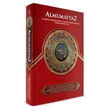 Al-Hikmah Rumi Utk BeLajAr MenGaJi prisent 2
