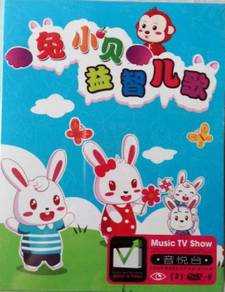 DVD tu xiao bei yi zhi er ge Karaoke 2DVD