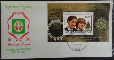 08) lady Diana first day cover m.s