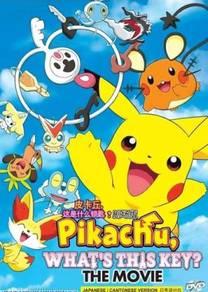 DVD ANIME Pikachu What's This Key The Movie