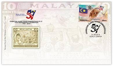First Day Cover 57th Independence Malaysia 2014