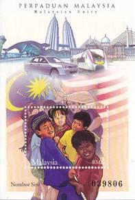 Miniature Sheet Malaysia Unity 2002