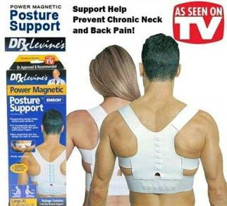 Power Magnetic Posture Support (2)