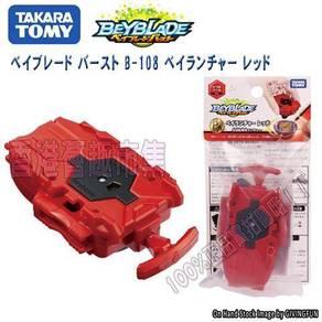 Takara Tomy Beyblade Burst b-108 Bey Launcher red