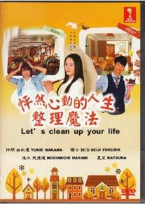 DVD JAPAN MOVIE Let's Clean Up Your Life