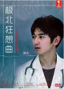 DVD JAPAN MOVIE Kyokuhoku Rhapsody