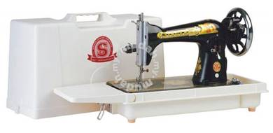 Singer  1515-C11J Sewing Machine Carrying Case -New