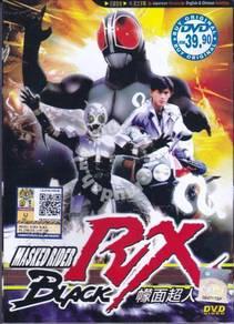 Dvd anime kamen masked rider black rx