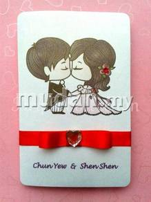 Cute Cartoon Wedding Card