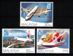 Mint Stamp Aviation Malaysia 1997